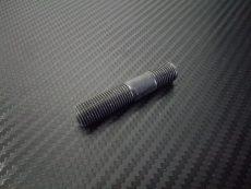 goujon de roue acier noir 12x125 longueur 60mm